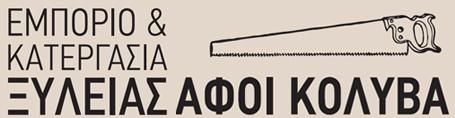 www.e-maragos.gr